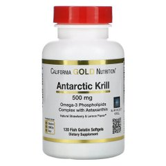 California Gold Nutrition Antarctic Krill Oil 500 mg 120 гелевых капсул