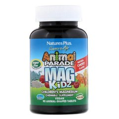 Nature's Plus MagKidz 90 таб