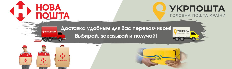 689963a88 Спортивное Питание - Купить в Украине по Лучшим Ценам