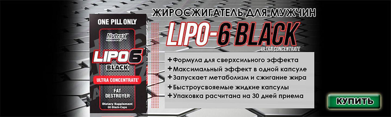 Купити комплексні жироспалювачі Biotech USA недорого можна в  інтернет-магазині MonsterLab. У нас в наявності всі види комплексних  жироспалювачів Biotech USA ... 0a48c4a9c9657