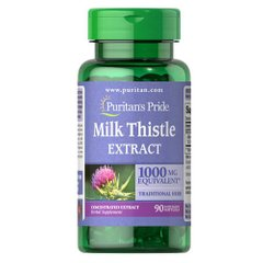 Puritan's Pride Milk Thistle 4:1 Extract 1000 mg (Silymarin) 90 капсул