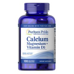 Puritan's Pride Calcium Magnesium plus Vitamin D3 100 капс