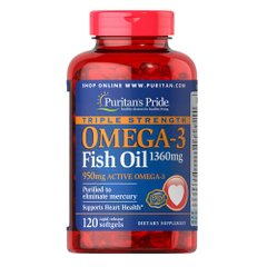 Puritan's Pride Triple Strength Omega-3 1360 mg 120 капсул