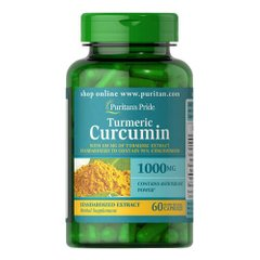 Puritan's Pride Turmeric Curcumin 1000 mg with Bioperine 5 mg 60 капсул