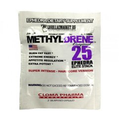 Пробник Methyldrene 25 Elite 2 капсули